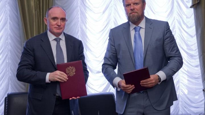 «Промсвязьбанк» и правительство Челябинской области подписали соглашение о сотрудничестве