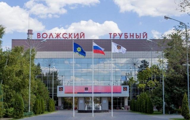 Волжский трубный завод получил разрешение на все виды деятельности с отходами