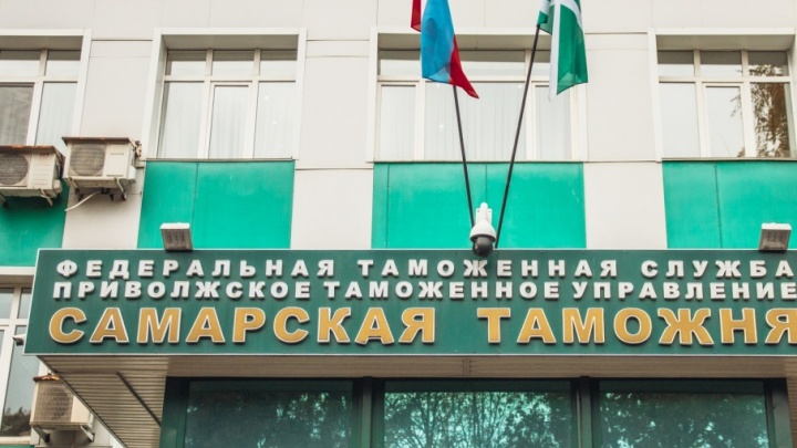 Из Самары незаконно вывели за рубеж 189 миллионов рублей