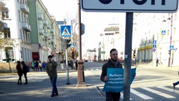 Тюменский оппозиционер вышел на одиночный пикет в центре города