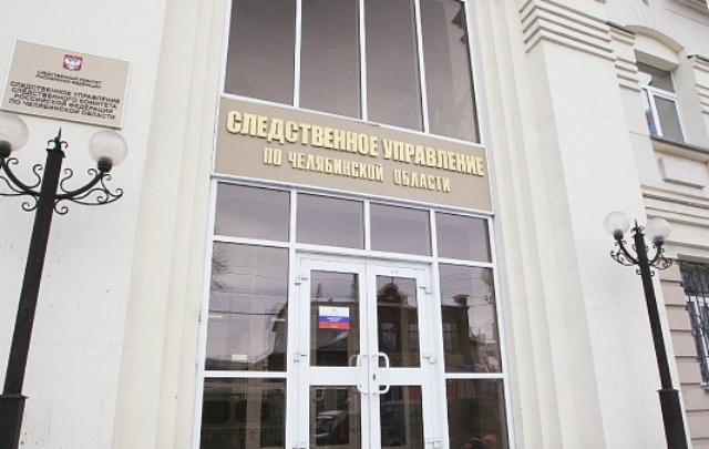 На Южном Урале подросток надругался над девятилетней девочкой