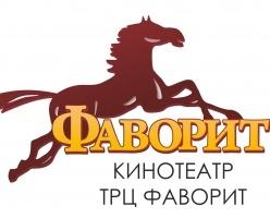 Кинотеатр в ТРЦ «Фаворит» начнет работу уже 30 апреля