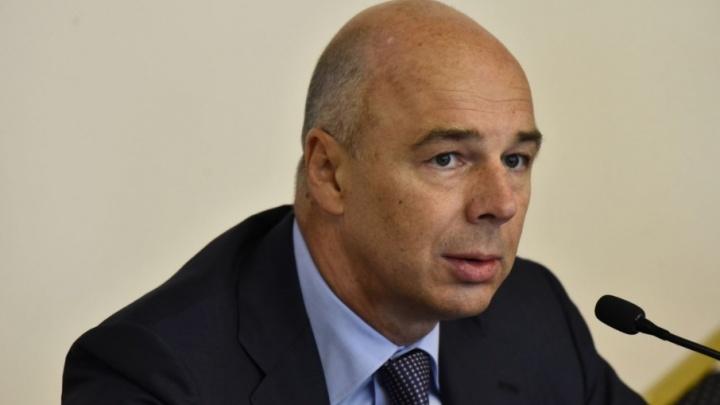 Министр финансов оценил эффективность экономики Ярославской области