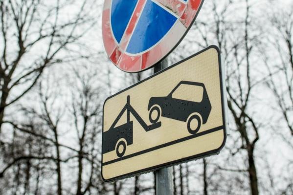Остановку и стоянку машин городские власти планируют запретить навсегда