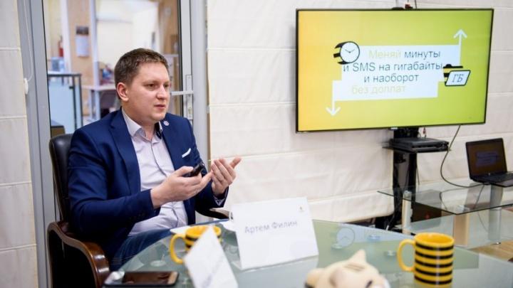 «Билайн» предложил в Волгограде новые тарифы «ВСЁмоё!» с обменом минут на интернет и наоборот