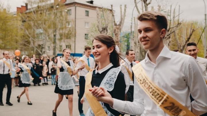 Мечтают стать прокурорами, генетиками или уехать в чужой город: тюменские выпускники рассказали, кем хотят стать после школы