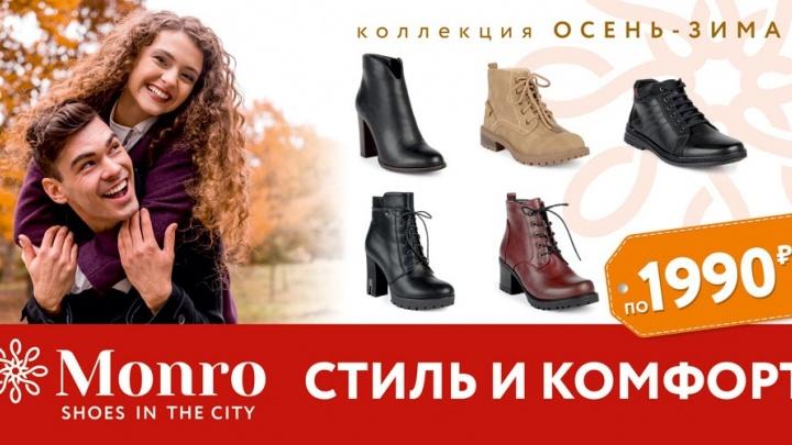 Эксперты определили главные правила выбора осенней обуви