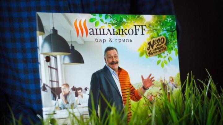 Сочные стейки, метровые шашлыки итёплые встречи с друзьями: в Перми открылсягриль-бар «ШашлыкоFF»