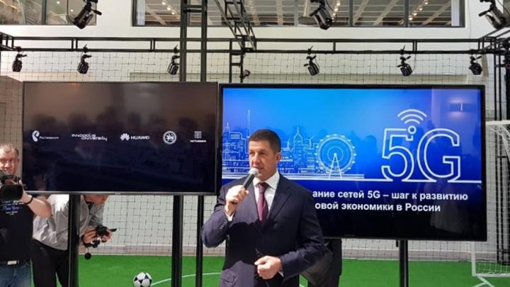 Курс на 5G: в Иннополисе открыли опытную зону сети нового поколения