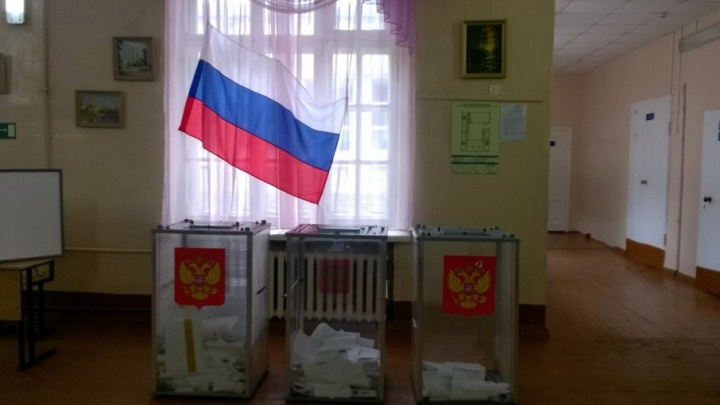В Ярославле учили, как правильно работать на выборах, специалистов со всей страны