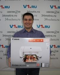 Фотокубок V1.ru: определен победитель онлайн-голосования