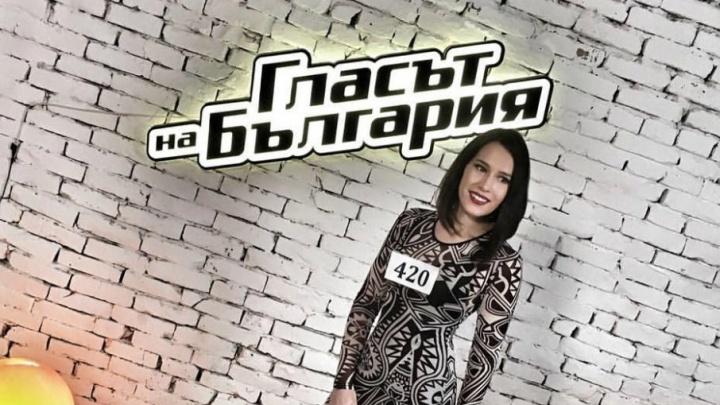 Вокалистка из Тюмени стала участницей болгарского аналога шоу «Голос»