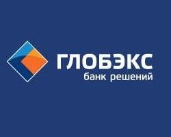 Банк «ГЛОБЭКС»: прогноз по золоту и валюты