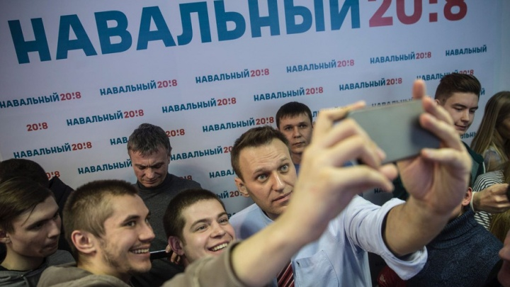 В Пермь приедет политик Алексей Навальный
