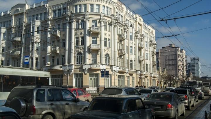 Ростов стоит в девятибалльных пробках