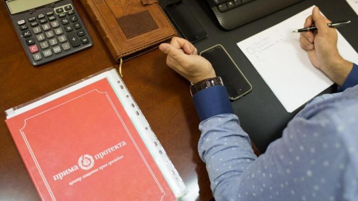 Центр защиты прав граждан «Прима Протекта» помогает закредитованному населению и пенсионерам бесплатными консультациями