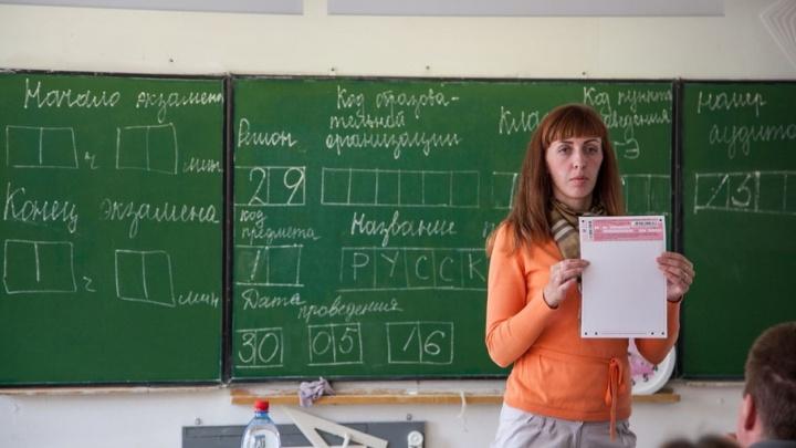 Четвероклассники Архангельска сдали экзамены, ставшие обязательными в 2017 году