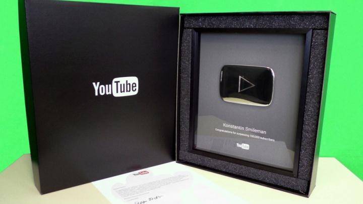Пермский автор Lego-мультиков получил престижную награду сервиса YouTube