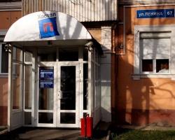 В пермском «Хостеле-П» состоялся первый официальный праздник