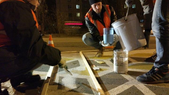Челябинский урбанист закрасил необычную разметку в центре города