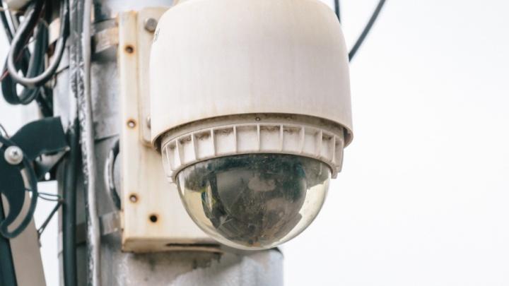 В Самаре к ЧМ-2018 установят 302 камеры видеонаблюдения
