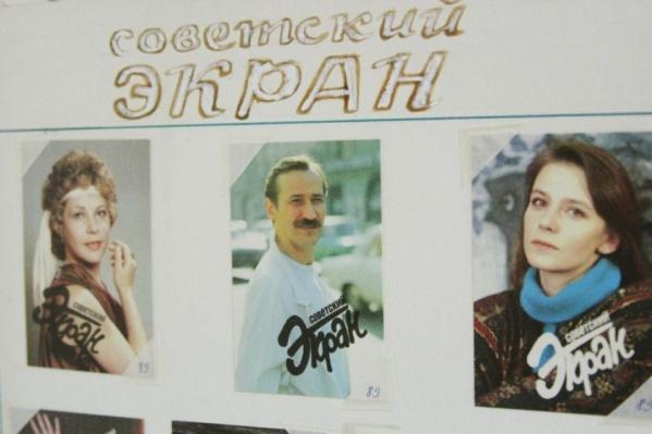 Собирать календари Эльза Корякина начала с 1958 года