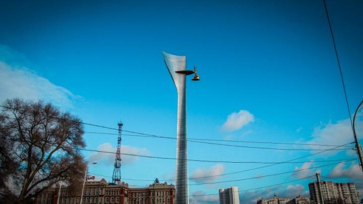 С вувузелами и барабаном нельзя: на Дону опубликовали список запрещенных предметов в фан-зоне ЧМ
