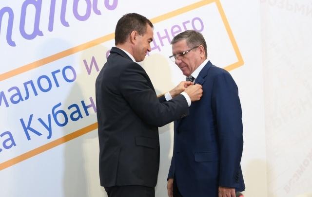 Председатель наблюдательного совета банка «Кубань Кредит» награжден медалью Ордена «За заслуги перед Отечеством»