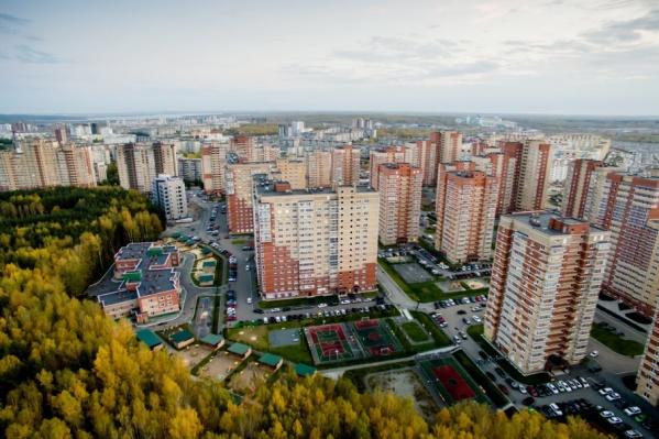Второй год подряд самой дорогой улицей для покупки жилья аналитики называют улицу Аношкина
