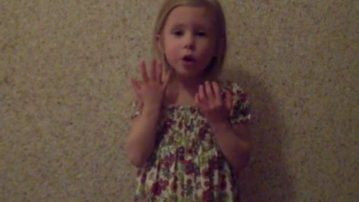 4-летняя девочка из Ярославля прошла в финал конкурса «Утренняя звезда»
