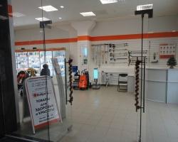 В Ярославле открылся «универмаг здоровья»