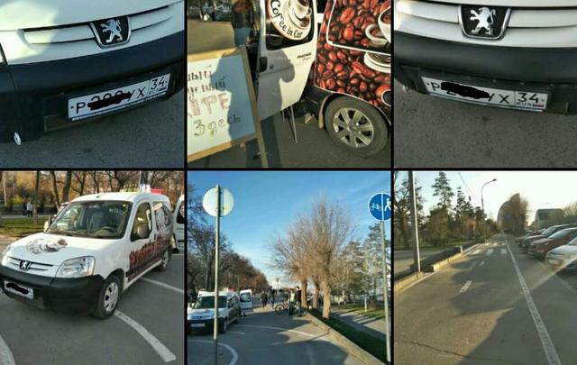 Волгоградский активист борется с перекрывающим велодорожку кафе на колесах
