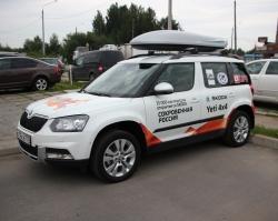 Сокровенная Россия: 35 000 километров открытий со ŠKODA