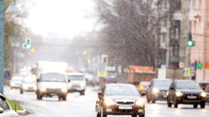 Ждём сильный снегопад: синоптики пообещали резкое ухудшение погоды