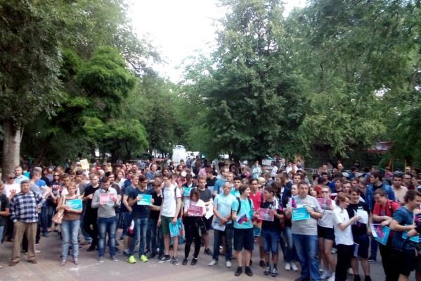На митинг Навального в Ростове пришла молодежь