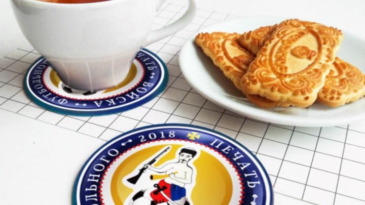 Для гостей ЧМ-2018 ростовчане придумали сувениры в стиле казачьего поп-арта