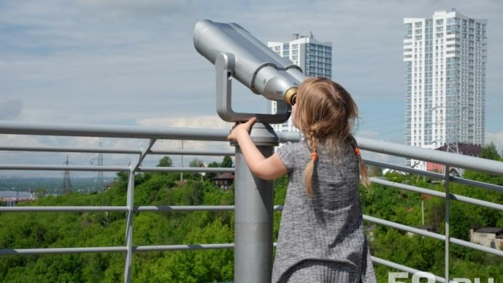 Минобр Прикамья: «Школы в крае сами решат, когда вводить астрономию»
