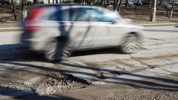 Более 80 процентов жителей Волгограда недовольны состоянием дорог