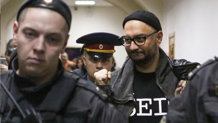 Квартира, машина и 5 млн рублей: суд арестовал имущество ростовского режиссера Кирилла Серебренникова