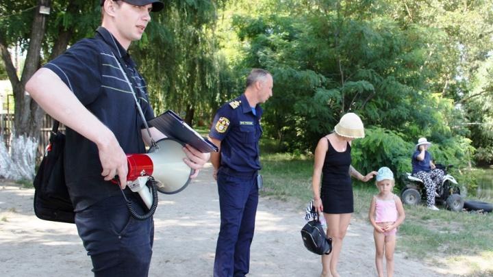 У жителя Ростовской области украли на пляже сумку с деньгами