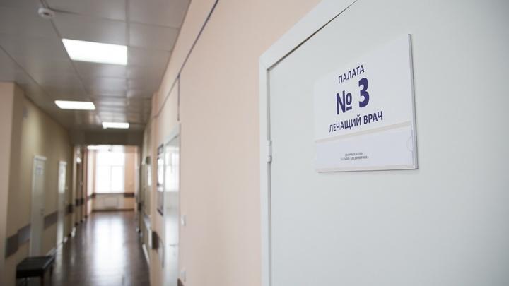 Секретная операция: разбираемся, зачем нужно объединять больницы и поликлиники Челябинска