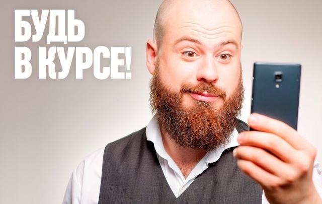 Лайфхак: топ-5 приложений для эффективной работы смартфона