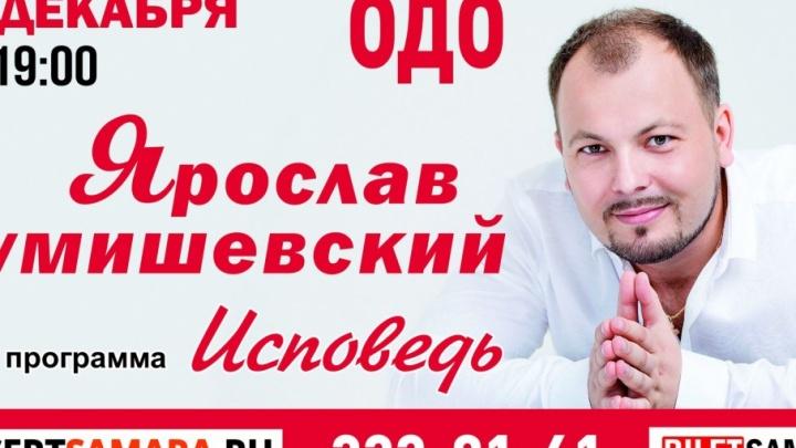 В ОДО выступит автор музыкального шоу «Народный махор»