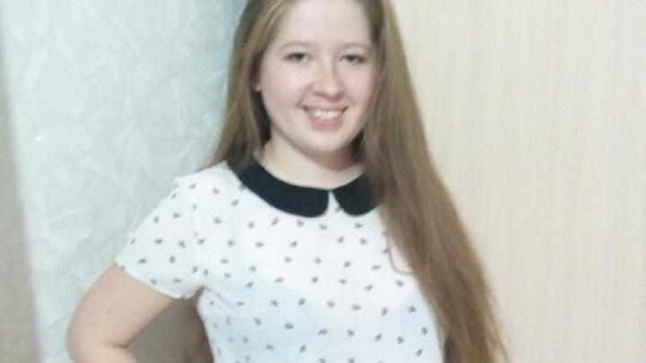 «Аня едет домой»: пропавшая пять дней назад в Прикамье девушка нашлась