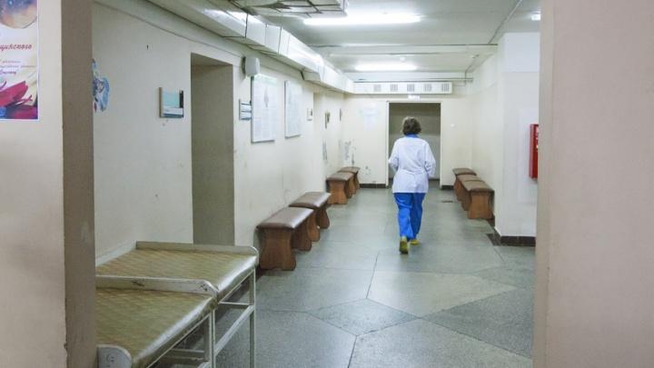 Начислял зарплату для себя: на Южном Урале главврач больницы похитил 115 тысяч рублей