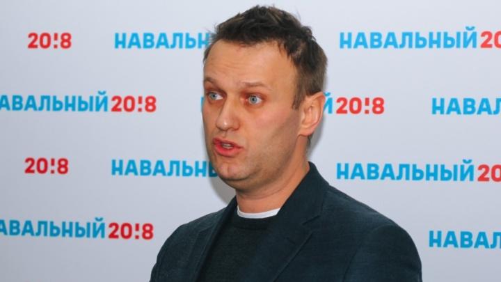 Власти отказали Алексею Навальному в проведении митинга в Самаре
