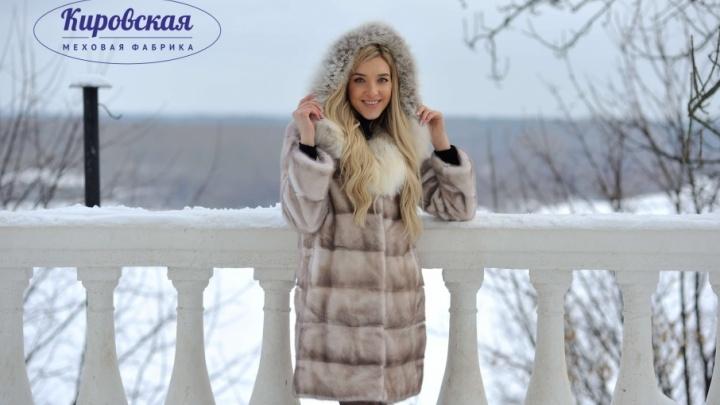 Дешевле уже не будет: в Архангельске проходит распродажа норковых шуб от Кировской Меховой Фабрики