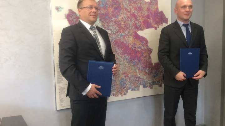 ГК «Титан» и ФГБУ «Рослесинфорг» подписали соглашение о сотрудничестве