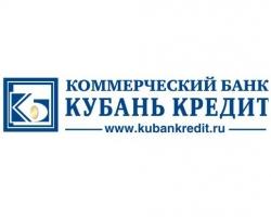 В банке «Кубань Кредит» подвели итоги за первое полугодие
