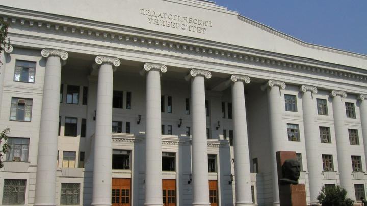 Педуниверситету Волгограда запретили готовить почти половину специалистов